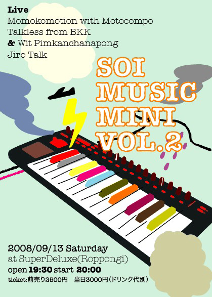 SoiMusic