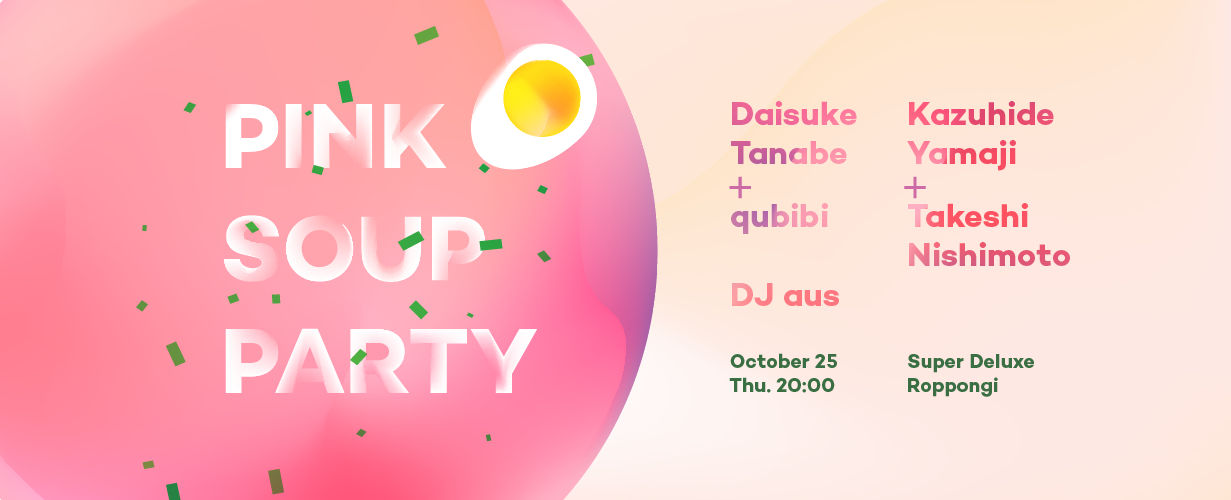 Pink Soup Party | Lithuanian Eats & Beats