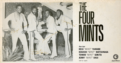 The Four Mints