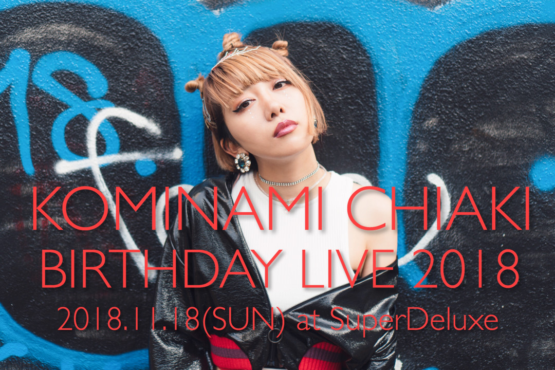 Kominami Chiaki Birthday Live 2018 「UPDATE」