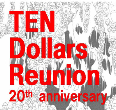 $10 Reunion