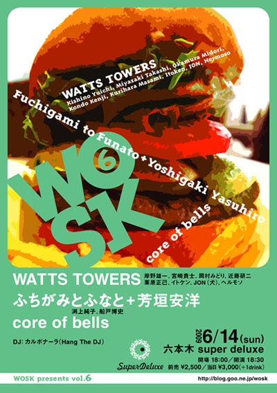 WOSK presents