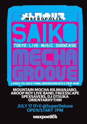Mecha Groove