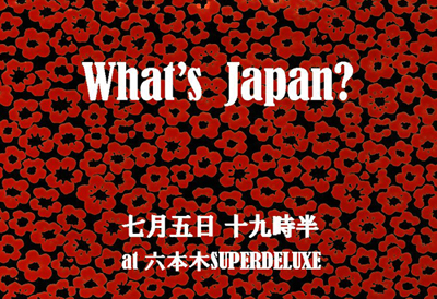 What's Japan?