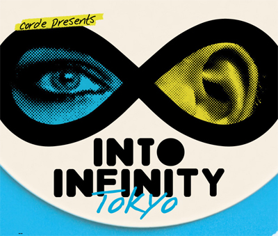 INTO INIFINITY