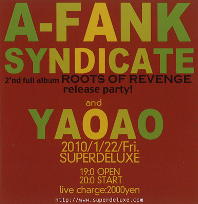 a-fank syndicate