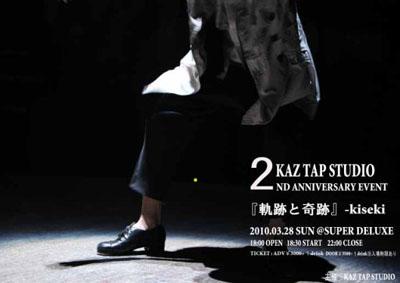 KAZ TAP STUDIO