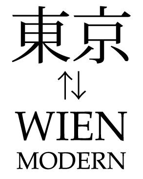 東京⇄WIEN_MODERN