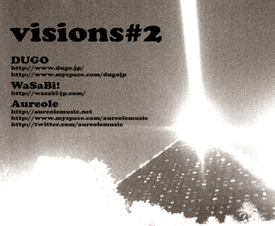visions #2