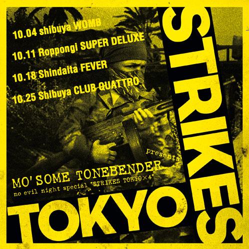 STRIKES TOKYO