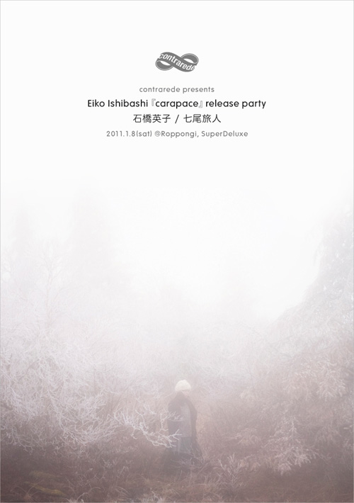 carapace release party