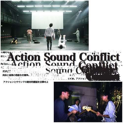 ACTION, SOUND, CONFLICT