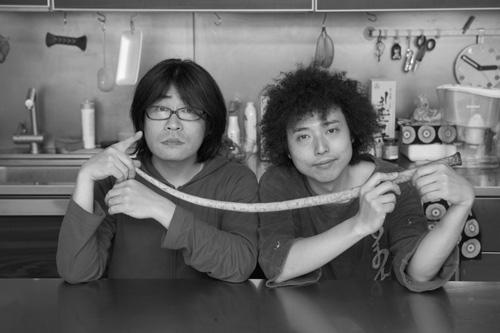 U-zhaan × rei harakami vs Open Reel Ensemble