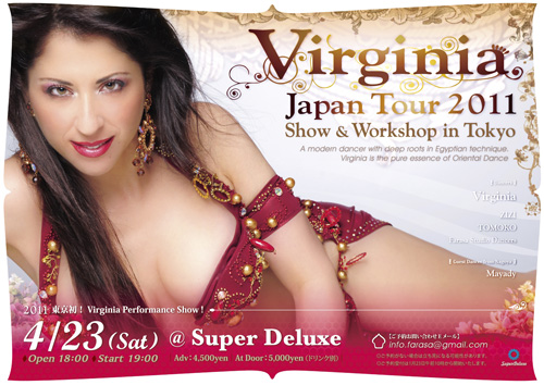 Virginia Japan Tour 2011