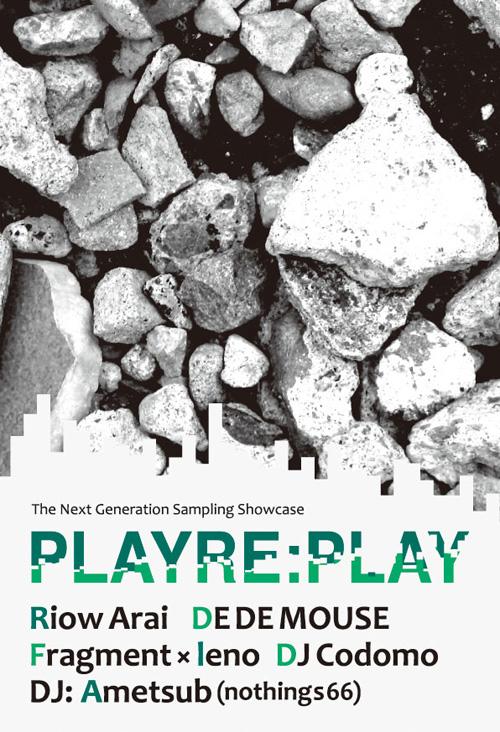 PLAYRE:PLAY