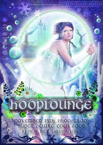 Hoop Lounge