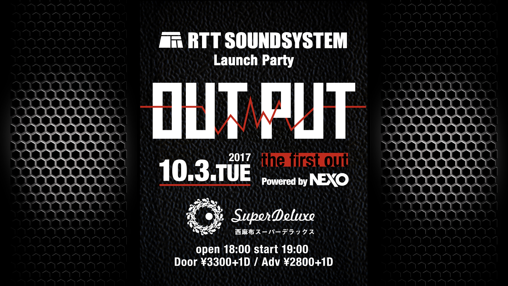 "RTT SOUNDSYSTEM Launch Party ""OUTPUT"" ~the first out~"