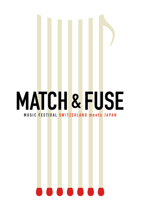 Match & Fuse DAY 2 - Experimental Rock