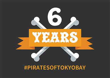 「パイレーツ・オブ・東京湾」六周年記念公演