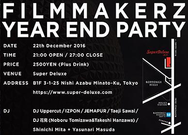 FILMMAKERZ YEAR END PARTY