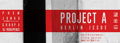PROJECT A BERLIN ISSUE