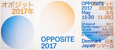 """CLOU """"Tokyo Gastro Event"""" vs. Anders Lauge Meldgaard."""