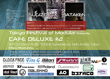 Cafe Deluxe #2