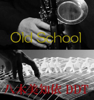 Old School / 八木美知依 DDT