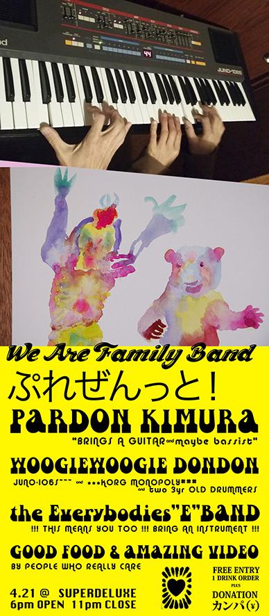 Pardon Kimura、みんなのEバンド、あんどモア