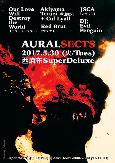 Aural Sects