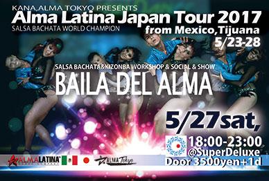 Alma Latina来日公演