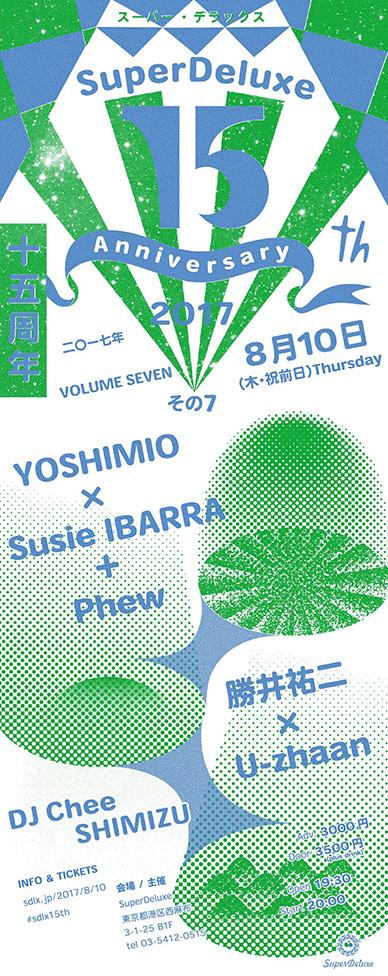 YOSHIMIO × Susie IBARRA + Phew / 勝井祐二 × U-zhaan / Chee Shimizu