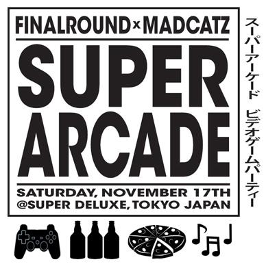 FINALROUND★MADCATZ: SUPER ARCADE