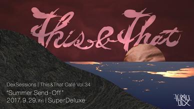 This&That Café Vol.34 夏の思い出
