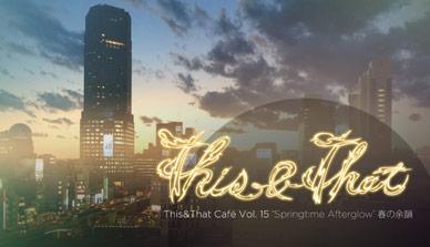 This&That Café Vol.15