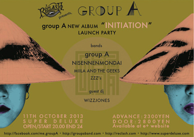 """group A new album """"INITIATION"""" launch party"""