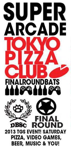 SUPER ARCADE ~ FRB04★TGS EVENT!