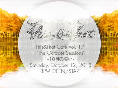 This&That Café Vol.17