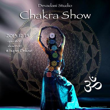 CHAKRA SHOW