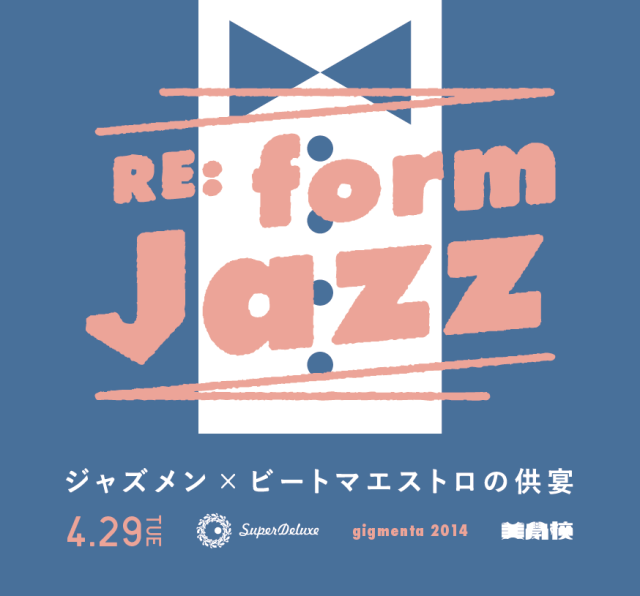 RE: form Jazz