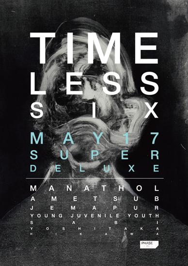 TIMELESS vol.6