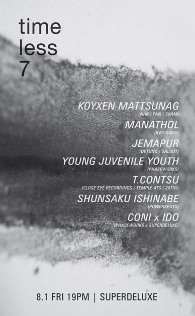 TIMELESS vol.7