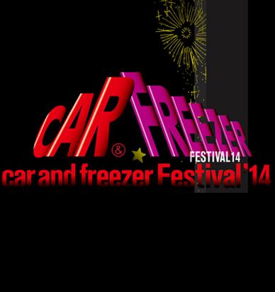 car and freezer festival 2014