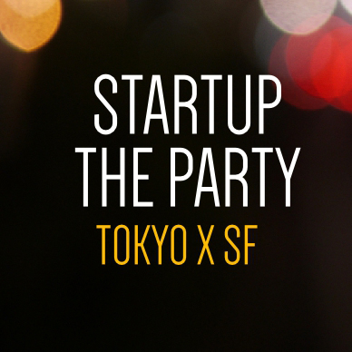 Startup The Party