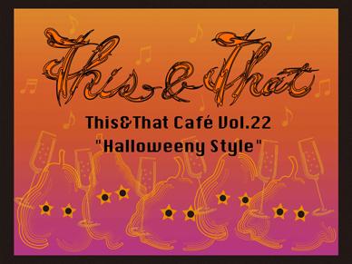 This&That Café Vol.22