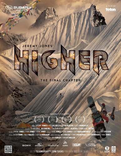 Higher ジャパンプレミア