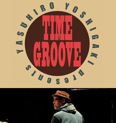 芳垣安洋 presents TIME GROOVE