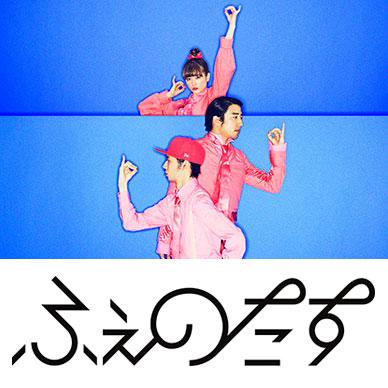 ふぇのたすメジャーデビューミニアルバム「PS2015」リリースパーティ東京