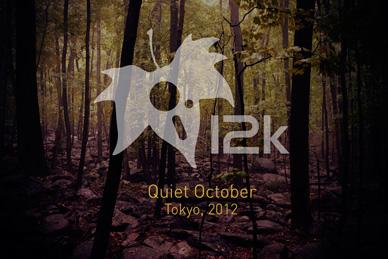 QUIET OCTOBER