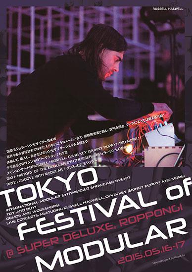 TOKYO FESTIVAL of MODULAR 2015